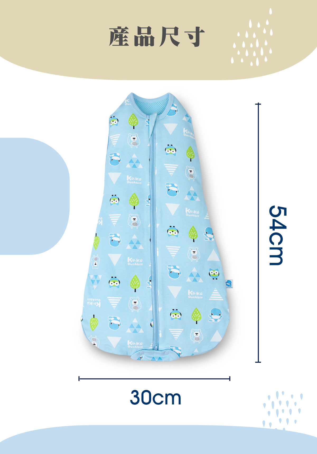 proimages/BeddingSeries/Blankets-Comforter/2546/2546-洞洞包巾EDM-12.jpg