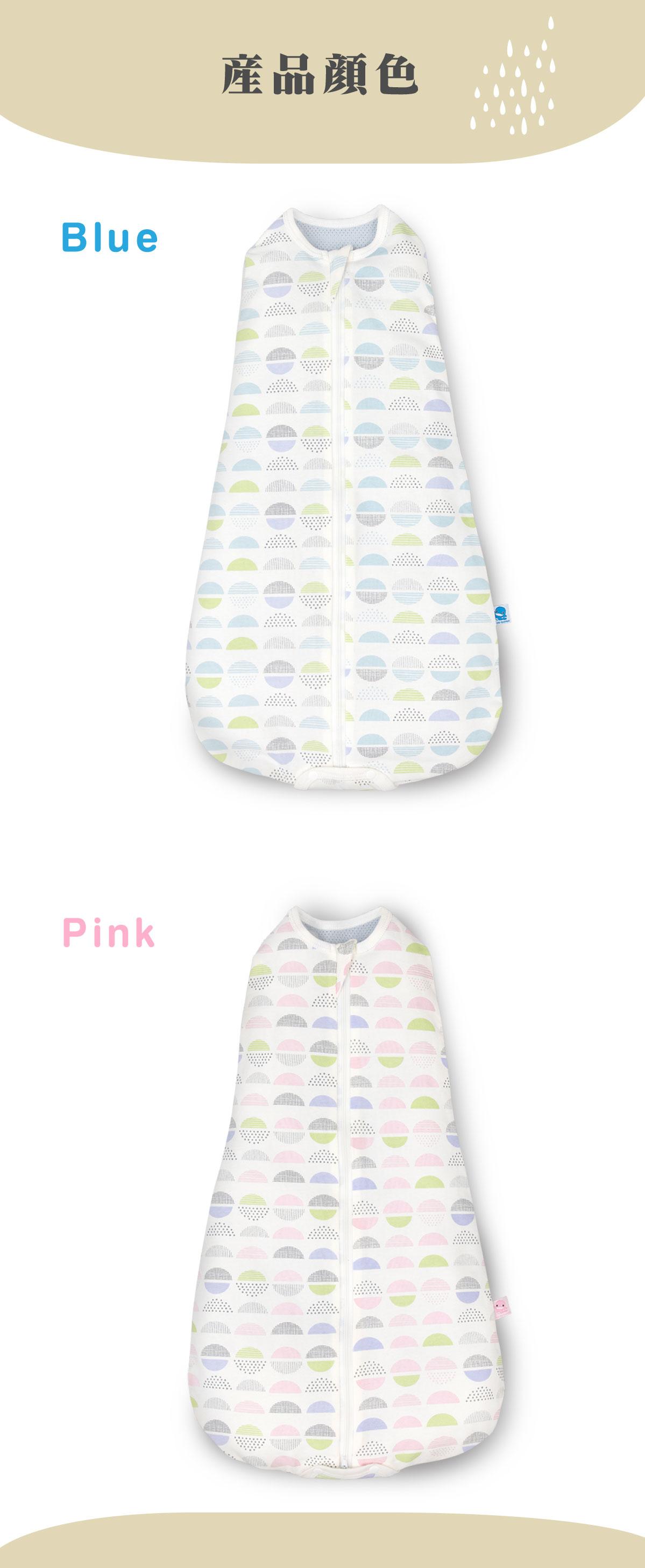 proimages/BeddingSeries/Blankets-Comforter/2546/2547-洞洞包巾EDM-11.jpg