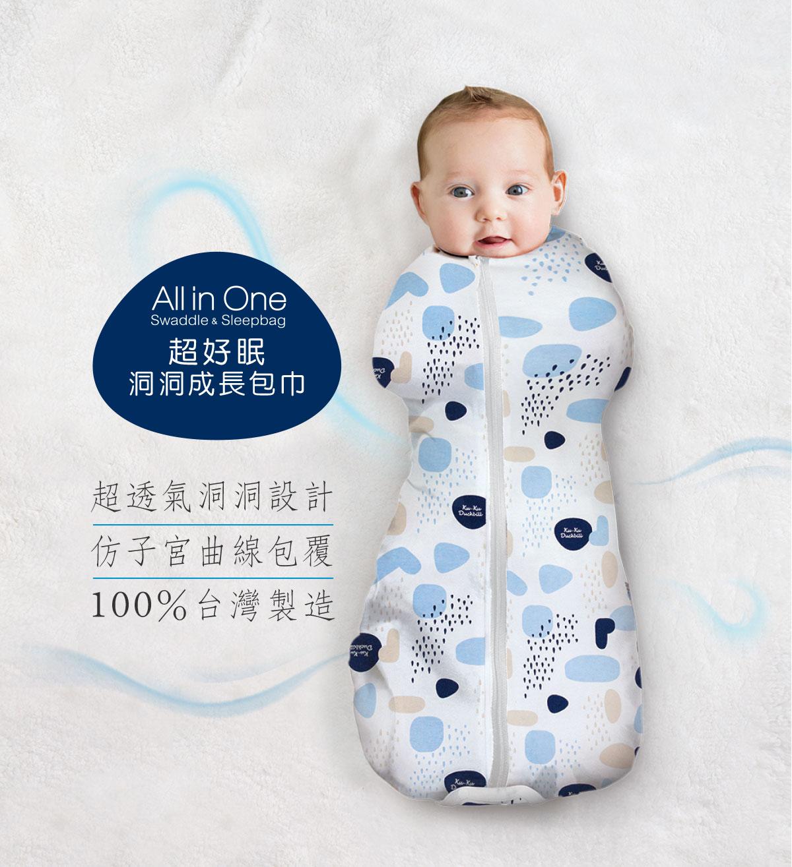 proimages/BeddingSeries/Blankets-Comforter/2548/2546-洞洞包巾EDM-1.jpg