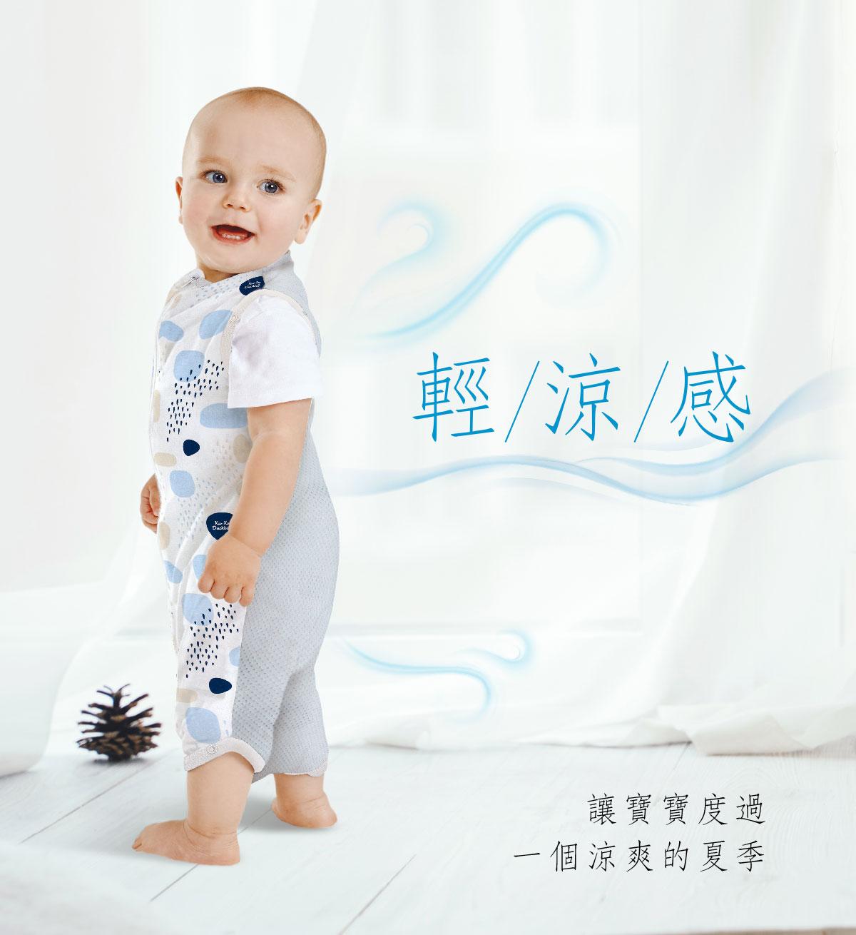 proimages/BeddingSeries/Blankets-Comforter/2548/2546-洞洞包巾EDM-2.jpg