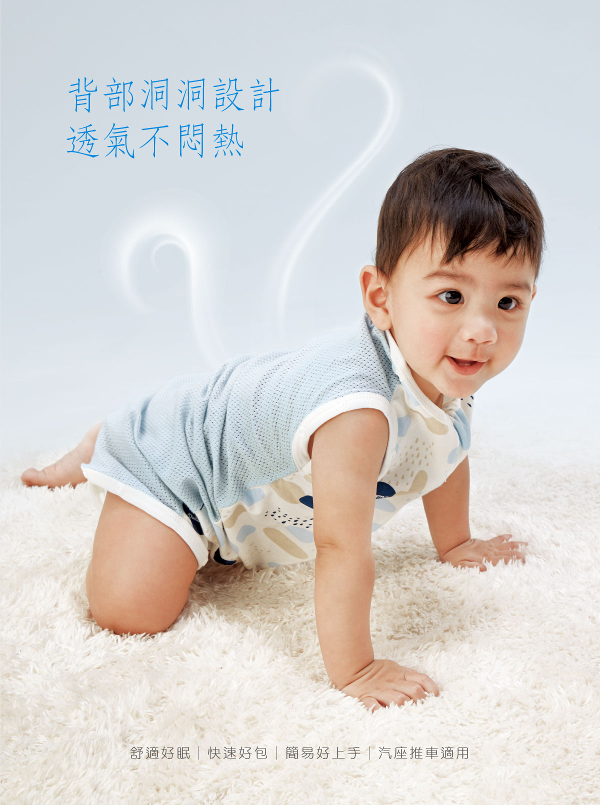 proimages/BeddingSeries/Blankets-Comforter/2548/2546-洞洞包巾EDM-3.jpg