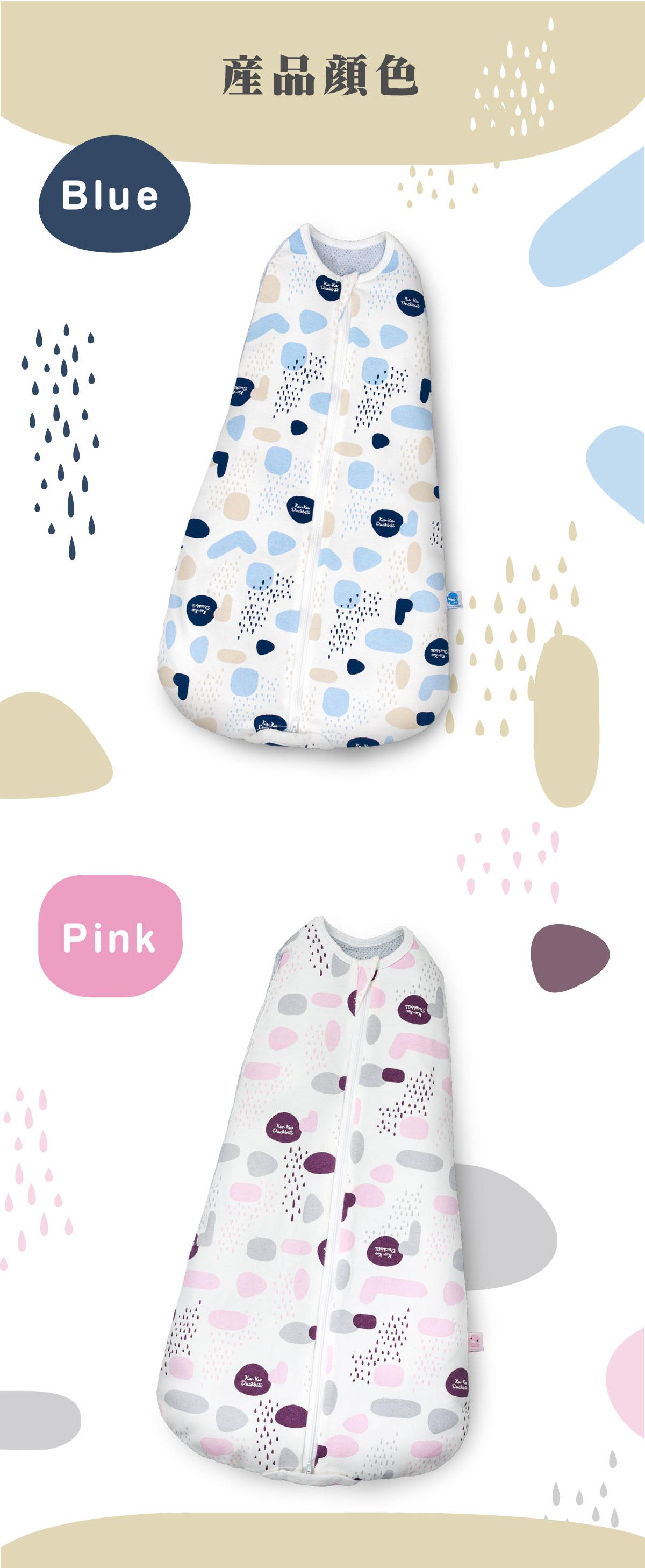 proimages/BeddingSeries/Blankets-Comforter/2548/2548-洞洞包巾EDM-11.jpg