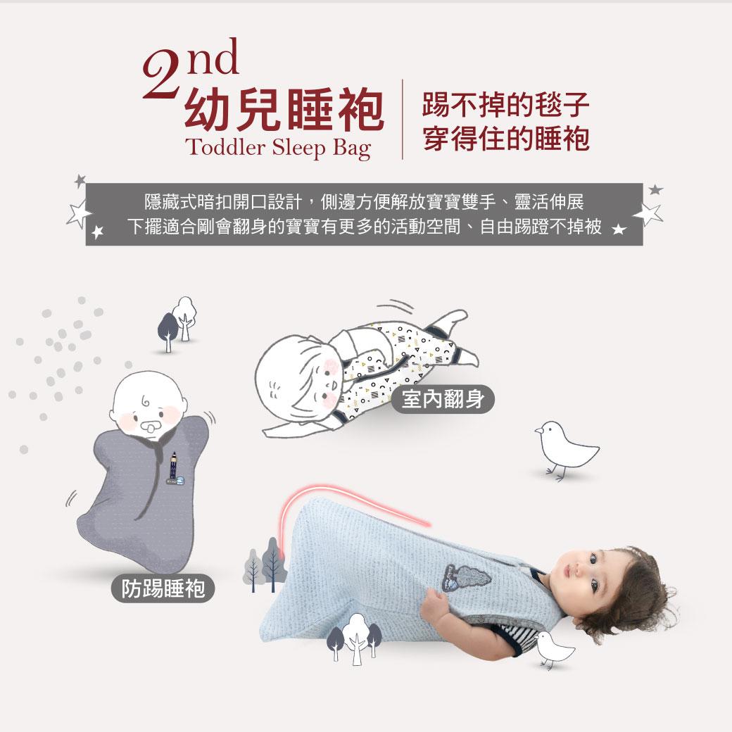 proimages/BeddingSeries/Blankets-Comforter/2787/2787-成長睡袍舒眠組EDM-12.jpg