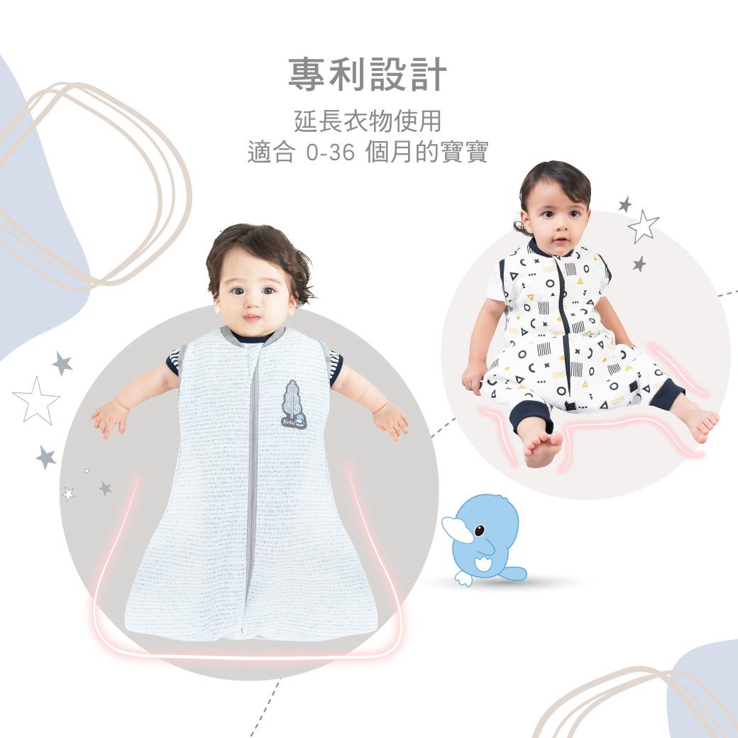 proimages/BeddingSeries/Blankets-Comforter/2787/2787-成長睡袍舒眠組EDM-20.jpg