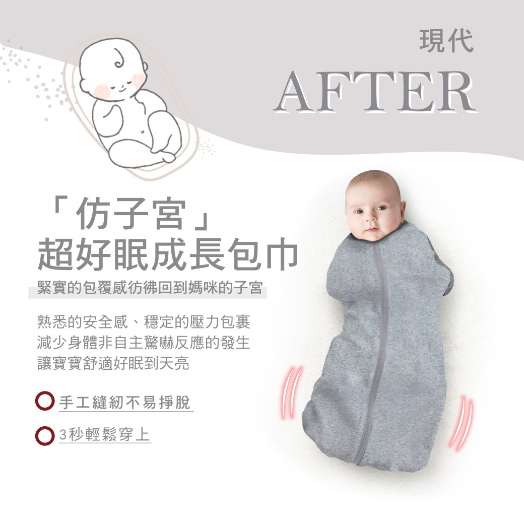 proimages/BeddingSeries/Blankets-Comforter/2787/2787-成長睡袍舒眠組EDM-8.jpg