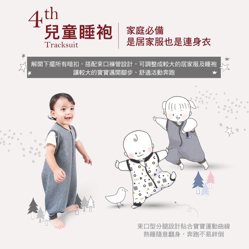 proimages/BeddingSeries/Blankets-Comforter/2787/2787-成長睡袍舒眠組EDM-15.jpg
