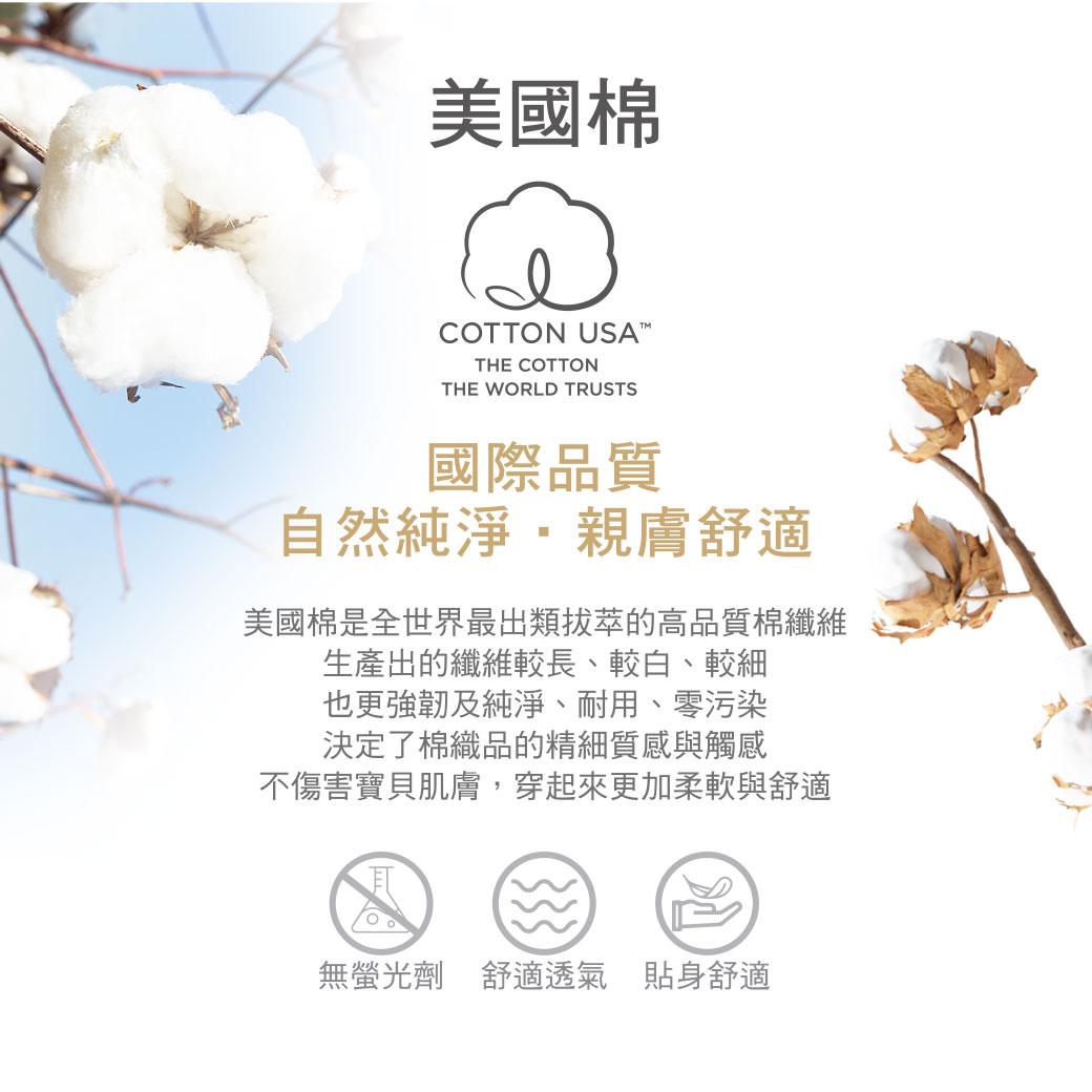 proimages/BeddingSeries/Blankets-Comforter/2787/2787-成長睡袍舒眠組EDM-17.jpg
