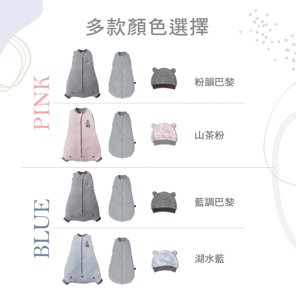 proimages/BeddingSeries/Blankets-Comforter/2787/2787-成長睡袍舒眠組EDM-24.jpg
