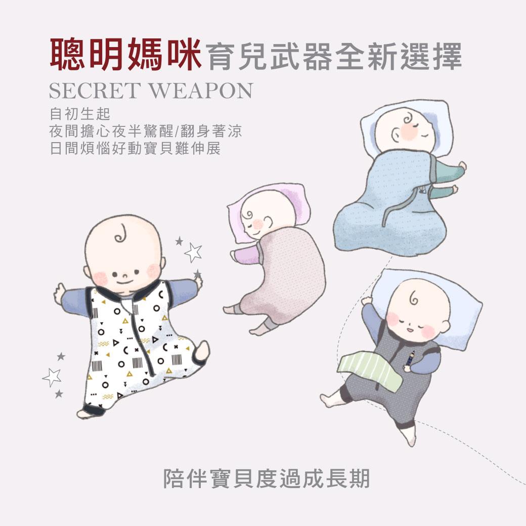 proimages/BeddingSeries/Blankets-Comforter/2787/2787-成長睡袍舒眠組EDM-3.jpg