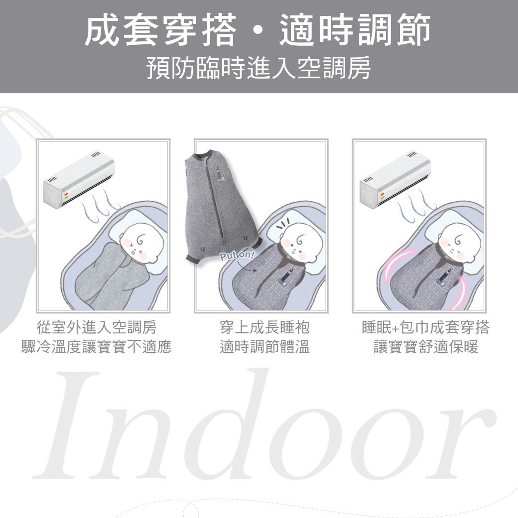 proimages/BeddingSeries/Blankets-Comforter/2787/2787-成長睡袍舒眠組EDM-4.jpg