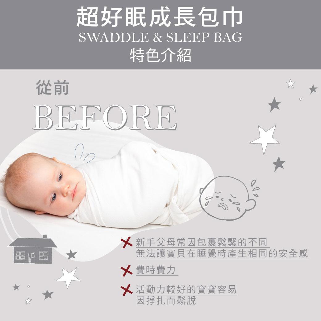 proimages/BeddingSeries/Blankets-Comforter/2787/2787-成長睡袍舒眠組EDM-7.jpg