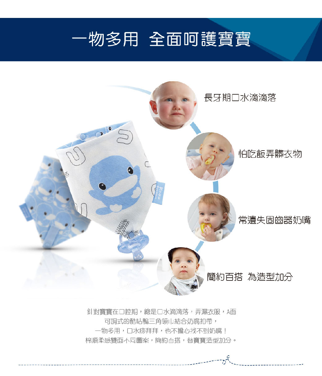 proimages/Cottons&BabyClothing/BabyBib/2248/2248_EDM-2.jpg