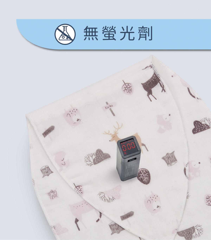proimages/Cottons&BabyClothing/BabyBib/2601/2601-2606_EDM-10.jpg