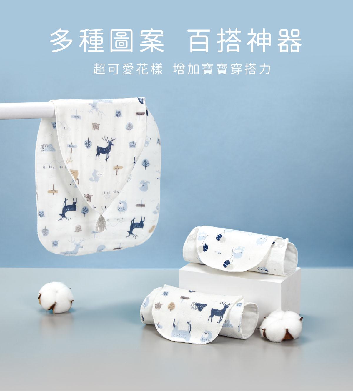 proimages/Cottons&BabyClothing/BabyBib/2601/2601-2606_EDM-3.jpg