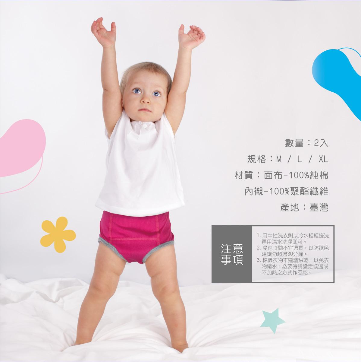 proimages/Cottons&BabyClothing/BabyBriefsSeries/2395/2395-練習褲-14.jpg