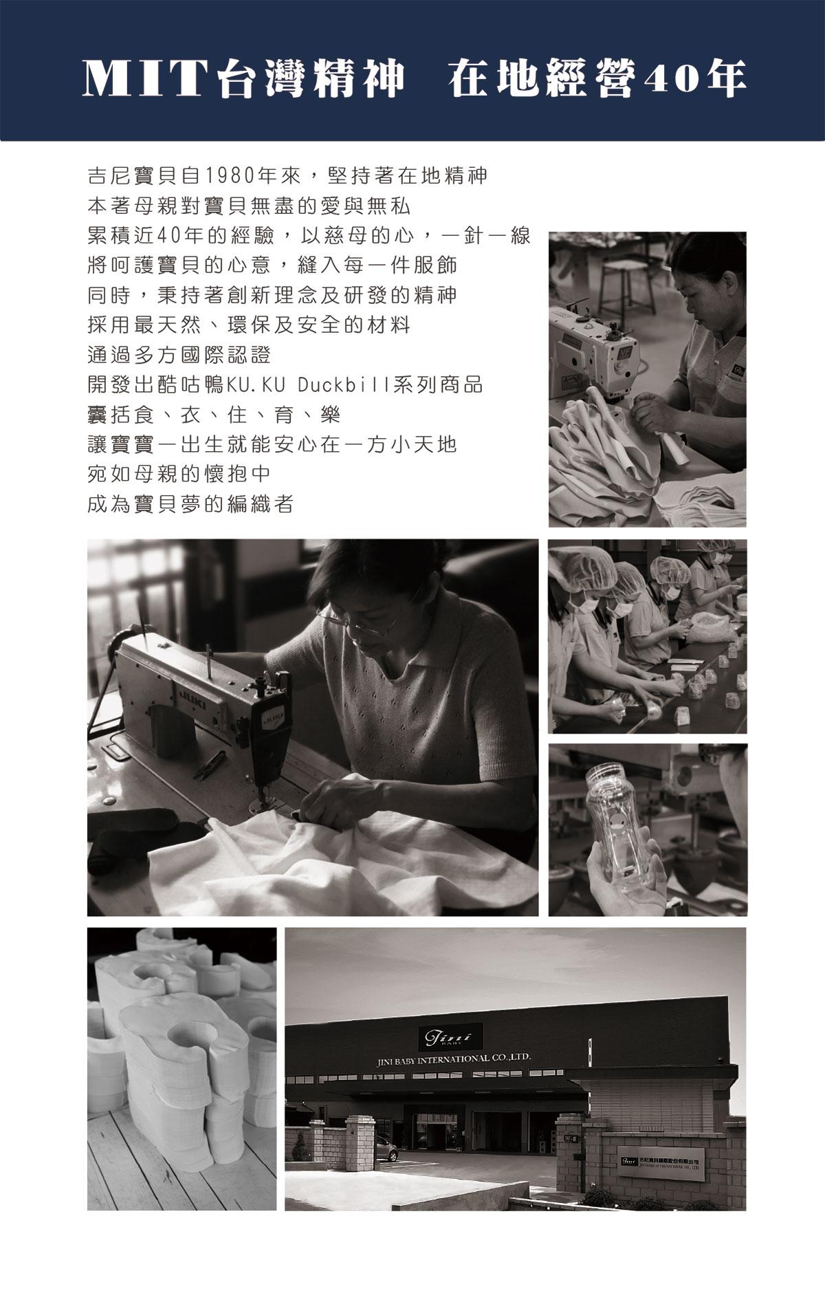proimages/Cottons&BabyClothing/BabyBriefsSeries/2395/2395-練習褲-15.jpg