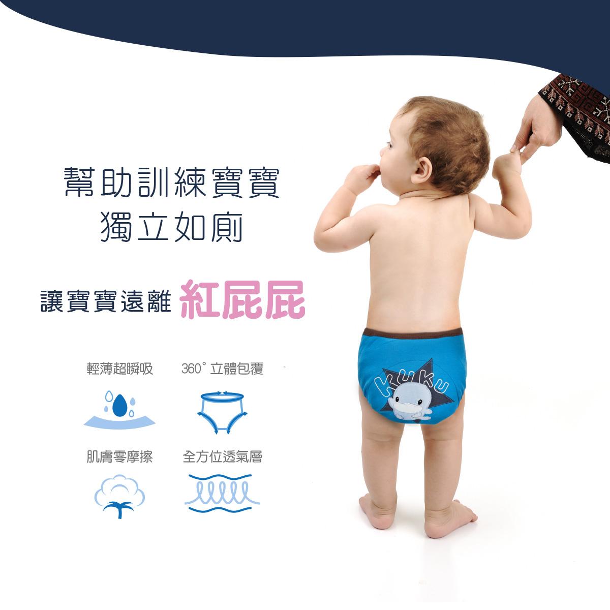 proimages/Cottons&BabyClothing/BabyBriefsSeries/2395/2395-練習褲-2.jpg