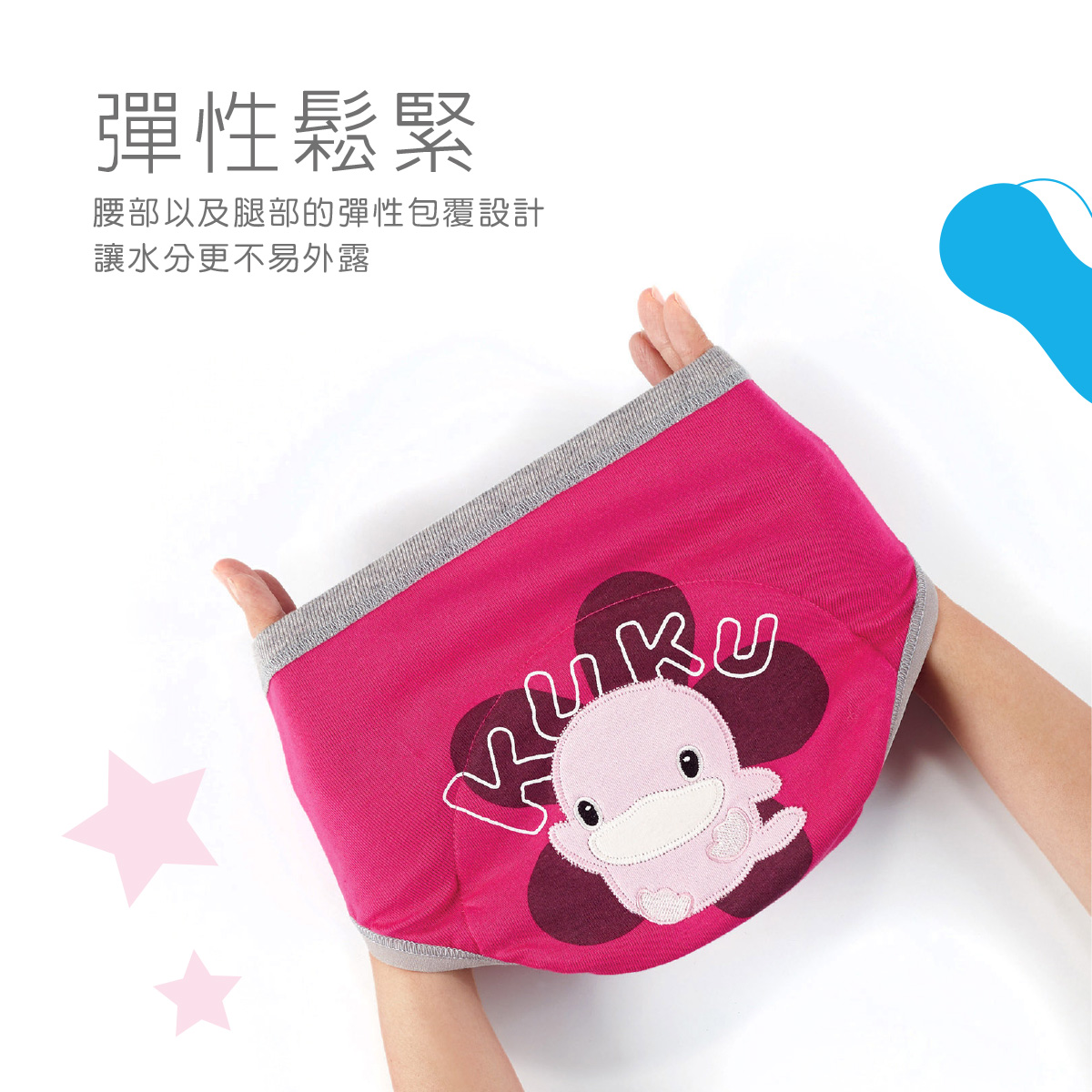 proimages/Cottons&BabyClothing/BabyBriefsSeries/2395/2395-練習褲-5.jpg