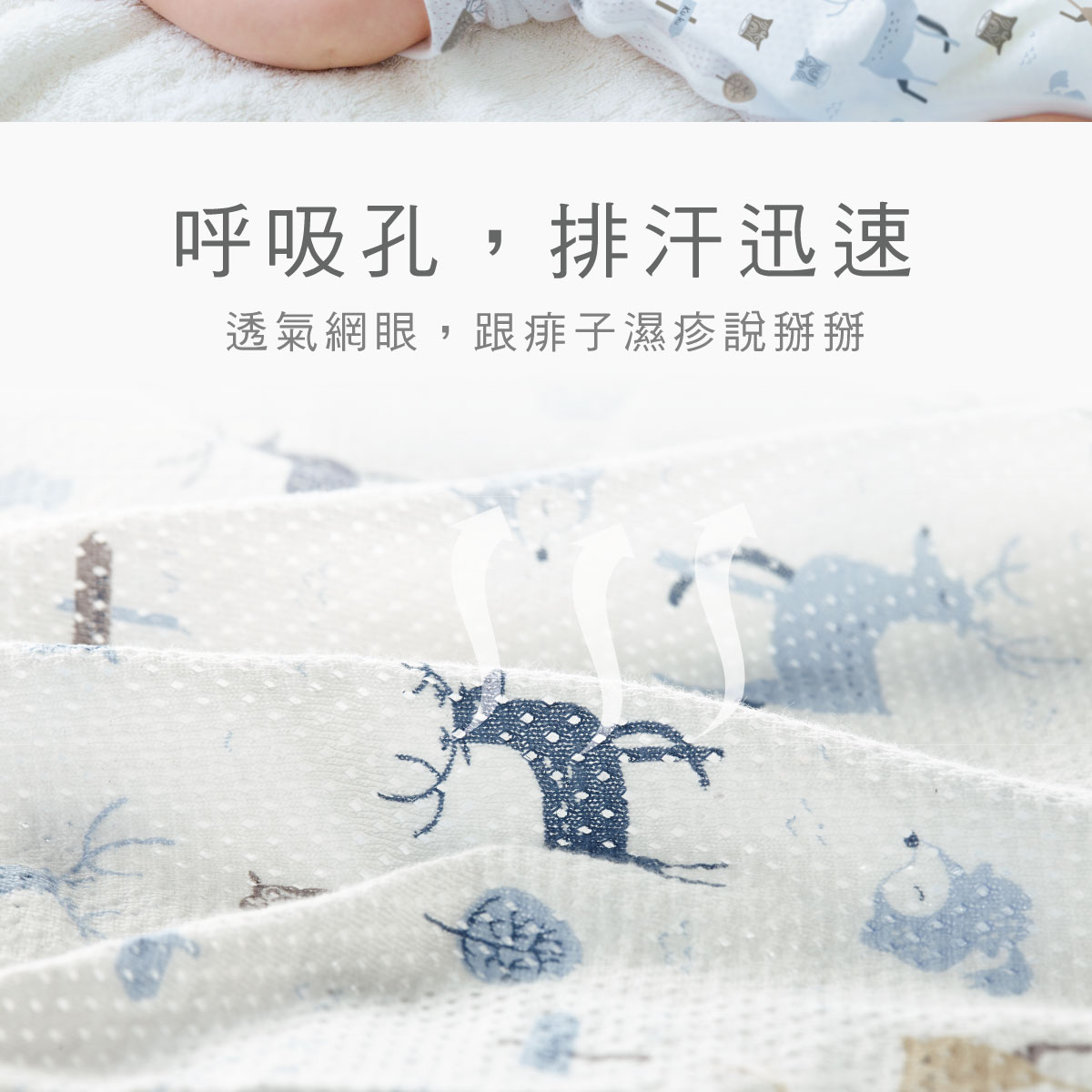 proimages/Cottons&BabyClothing/BabyClothesSeries/GauzeClothes/2789/2789-2.jpg