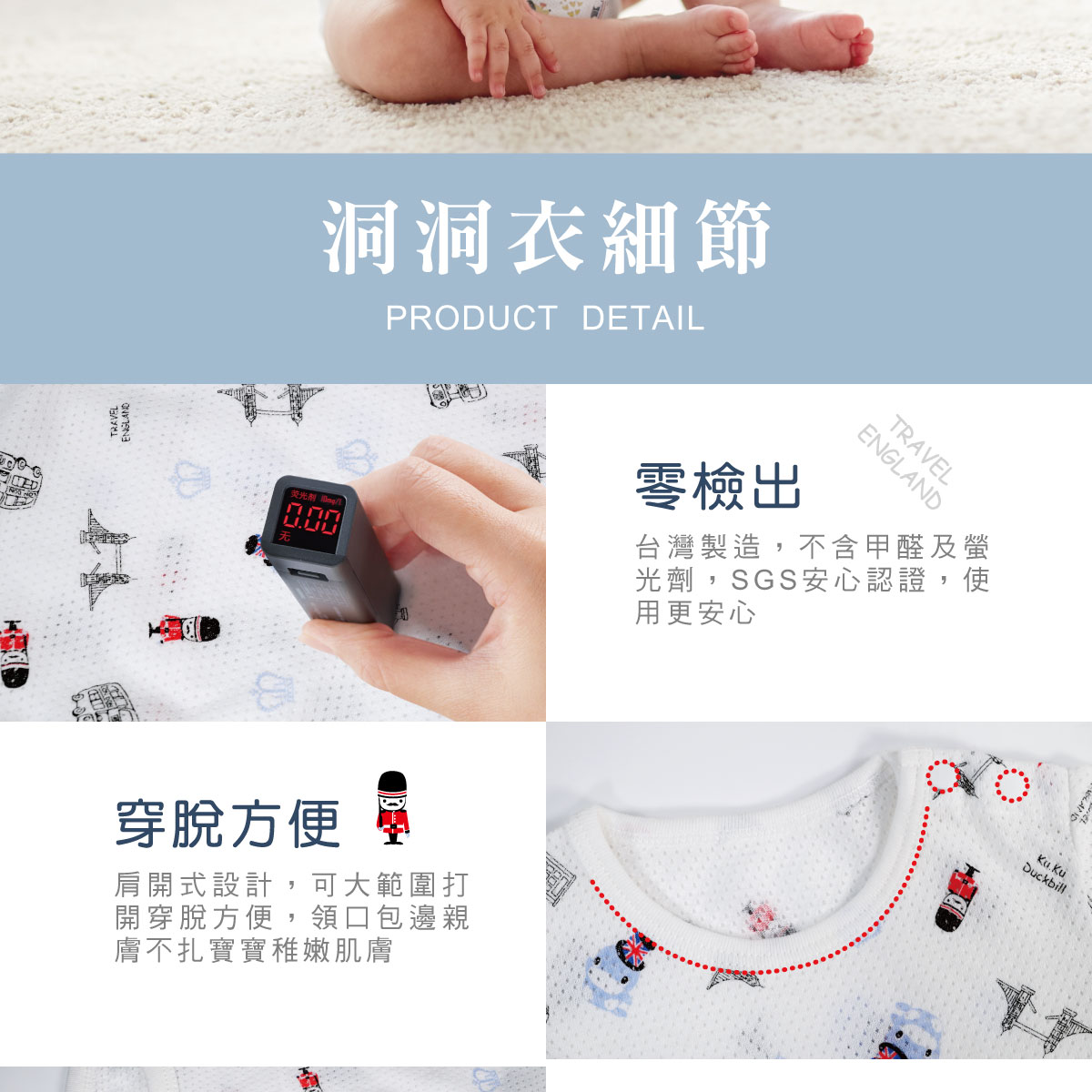 proimages/Cottons&BabyClothing/BabyClothesSeries/GauzeClothes/2789/2789-5.jpg