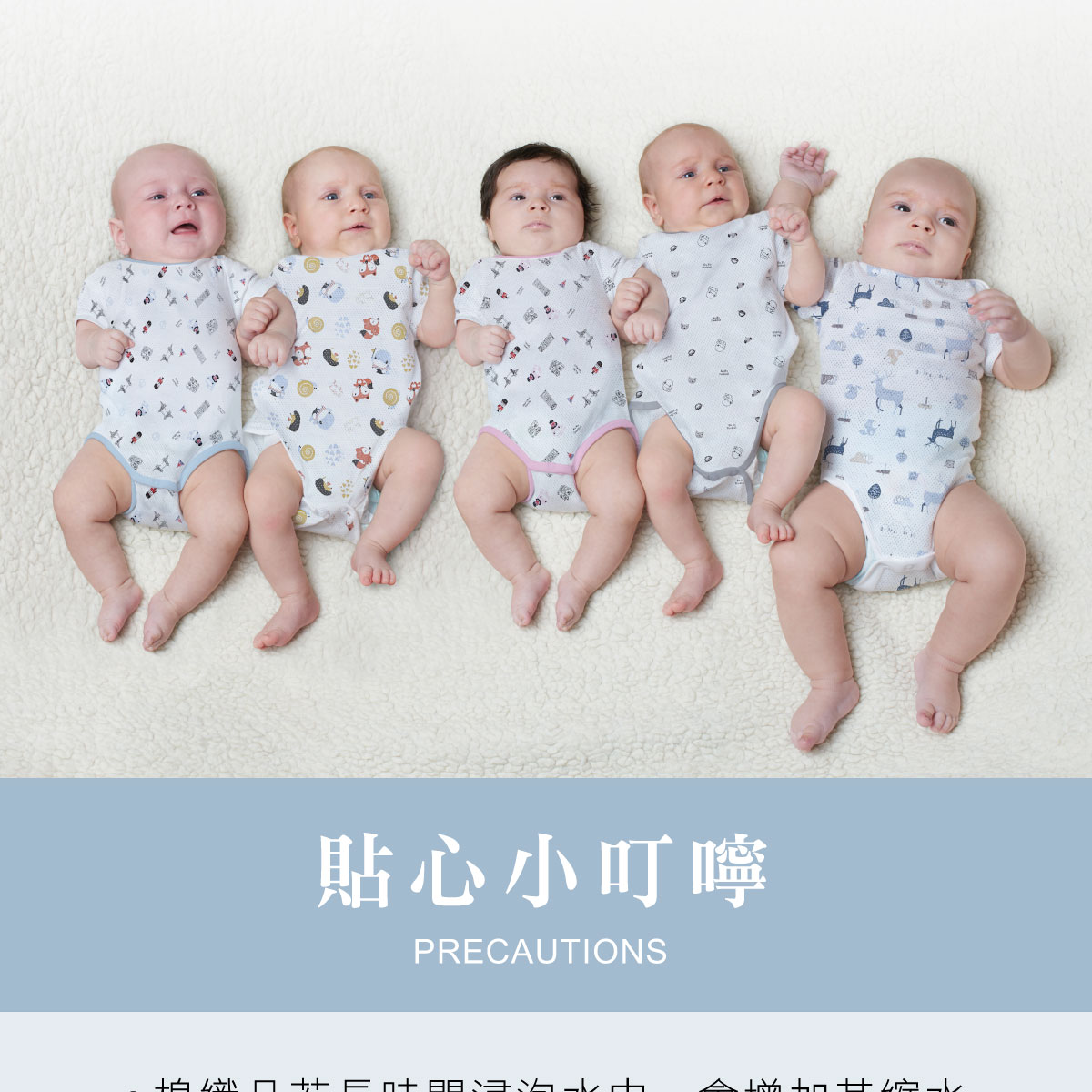proimages/Cottons&BabyClothing/BabyClothesSeries/GauzeClothes/2789/2789-8.jpg