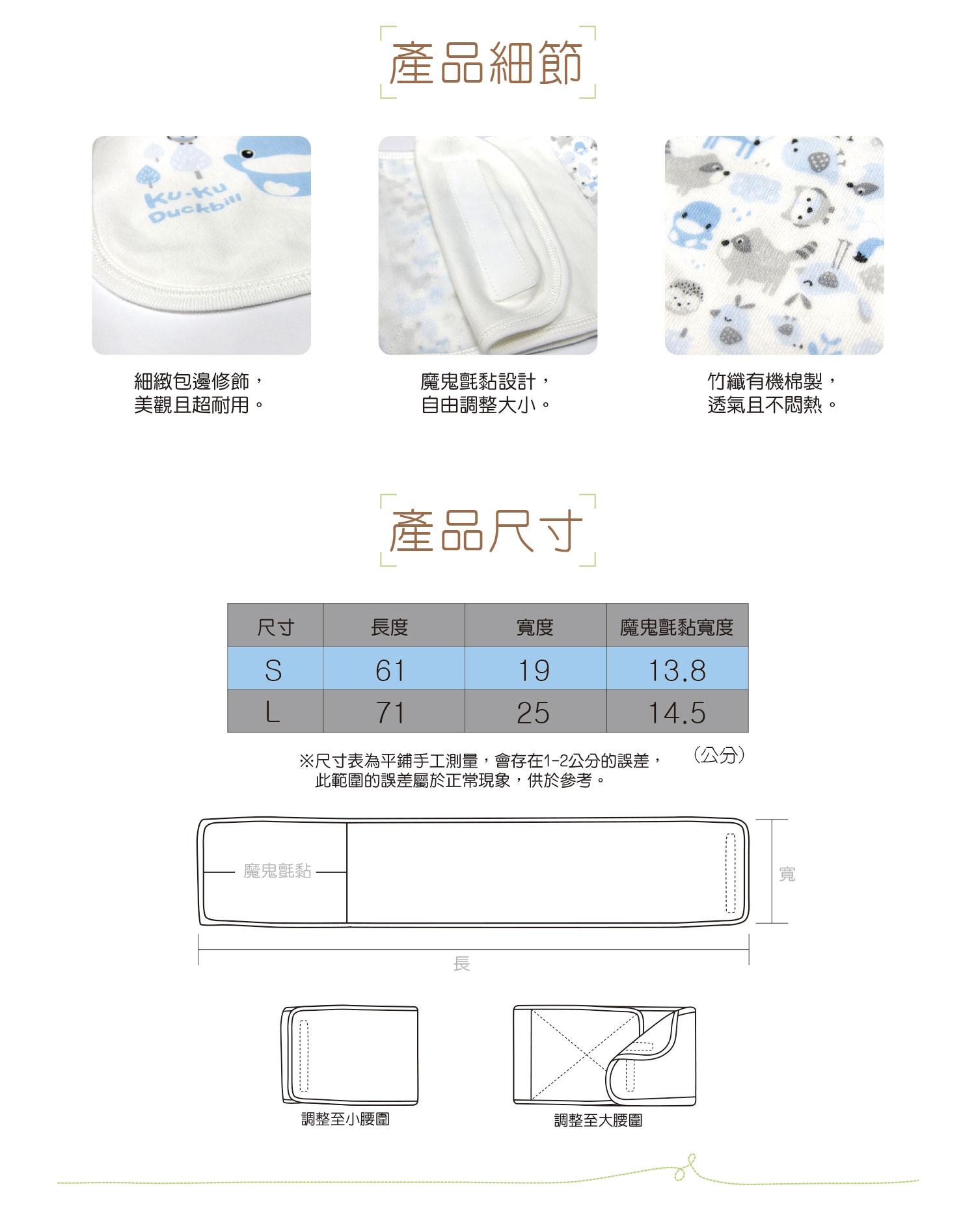 proimages/Cottons&BabyClothing/Organic_Bamboo/2529/25282529_2.jpg