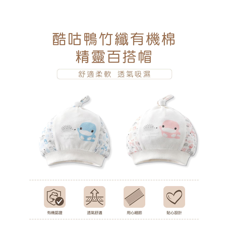 proimages/Cottons&BabyClothing/Organic_Bamboo/2530/2530_1.jpg
