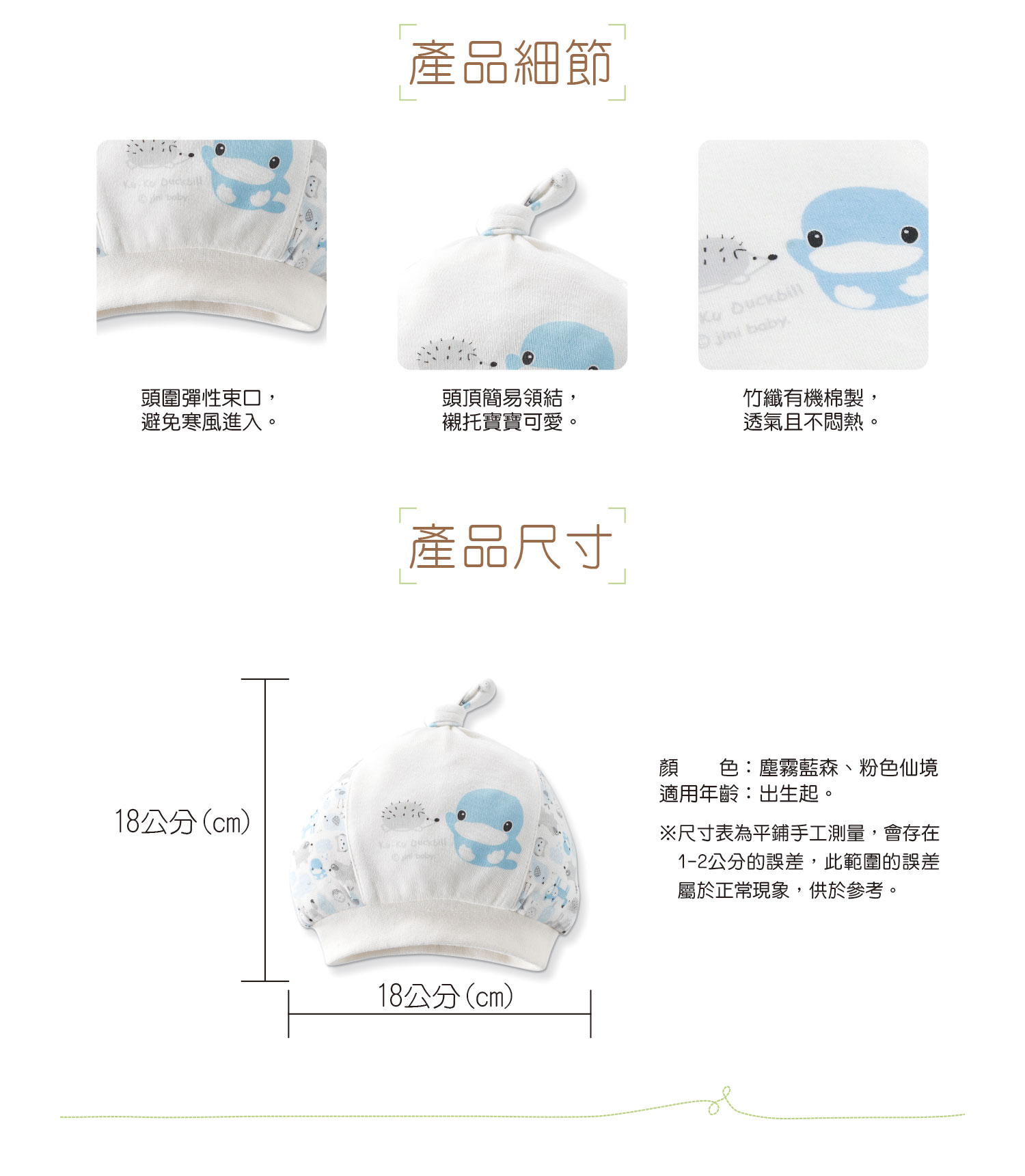 proimages/Cottons&BabyClothing/Organic_Bamboo/2530/2530_2.jpg