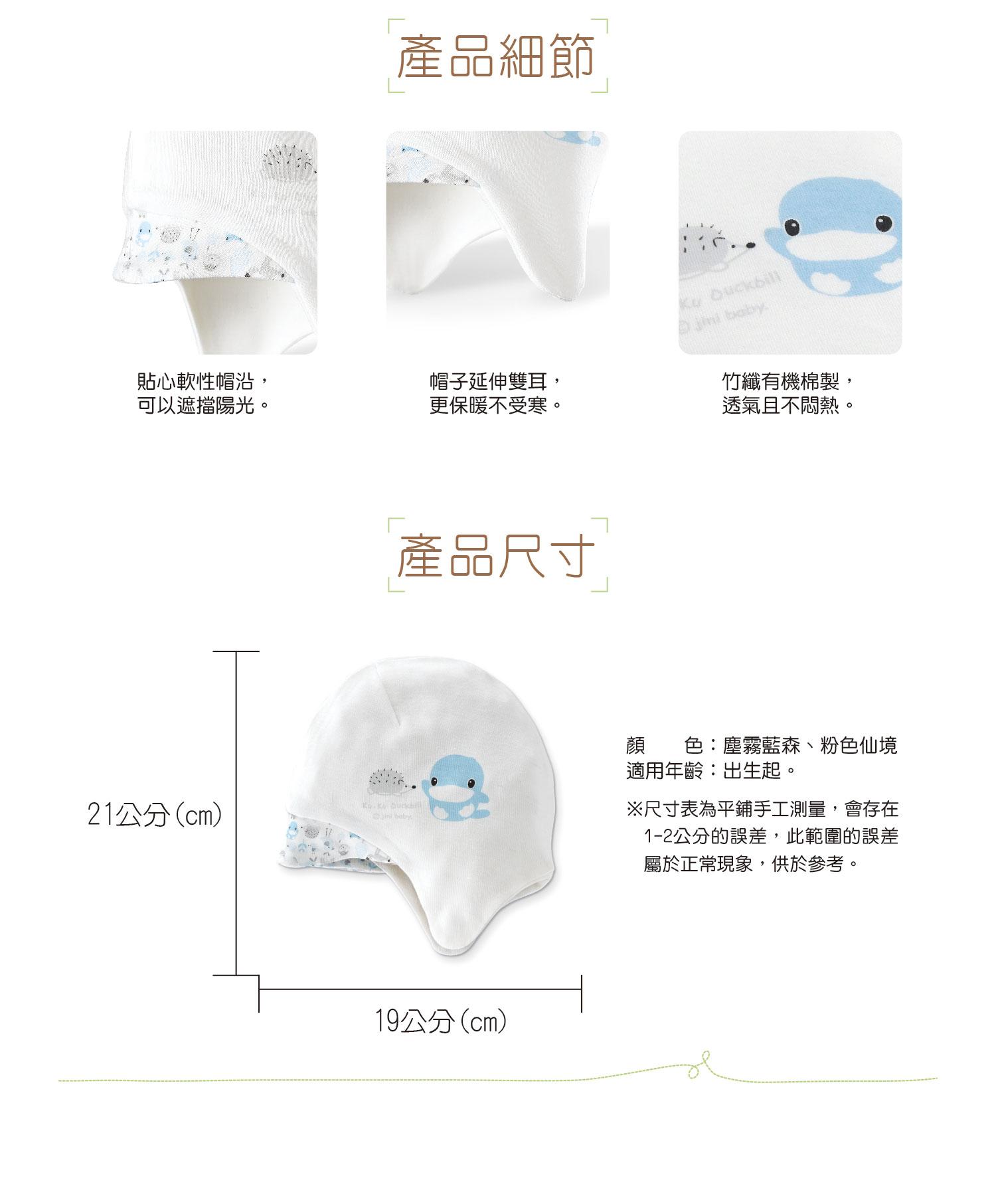 proimages/Cottons&BabyClothing/Organic_Bamboo/2531/2531_2.jpg