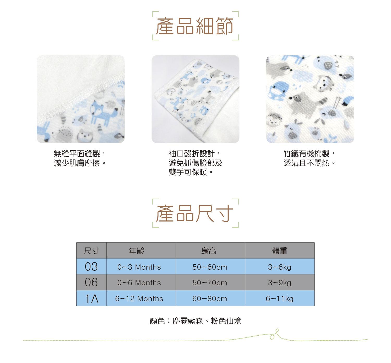 proimages/Cottons&BabyClothing/Organic_Bamboo/2769/2769_2.jpg