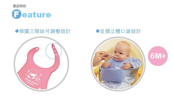 proimages/Cottons&BabyClothing/BabyBib/2223/KU2223餐用圍兜.jpg
