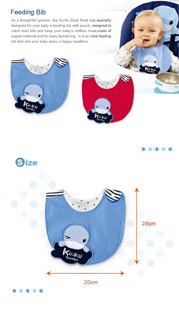 proimages/Cottons锛�BabyClothing/BabyBib/2233/2233-1E�峰��榇ㄥ�����.jpg