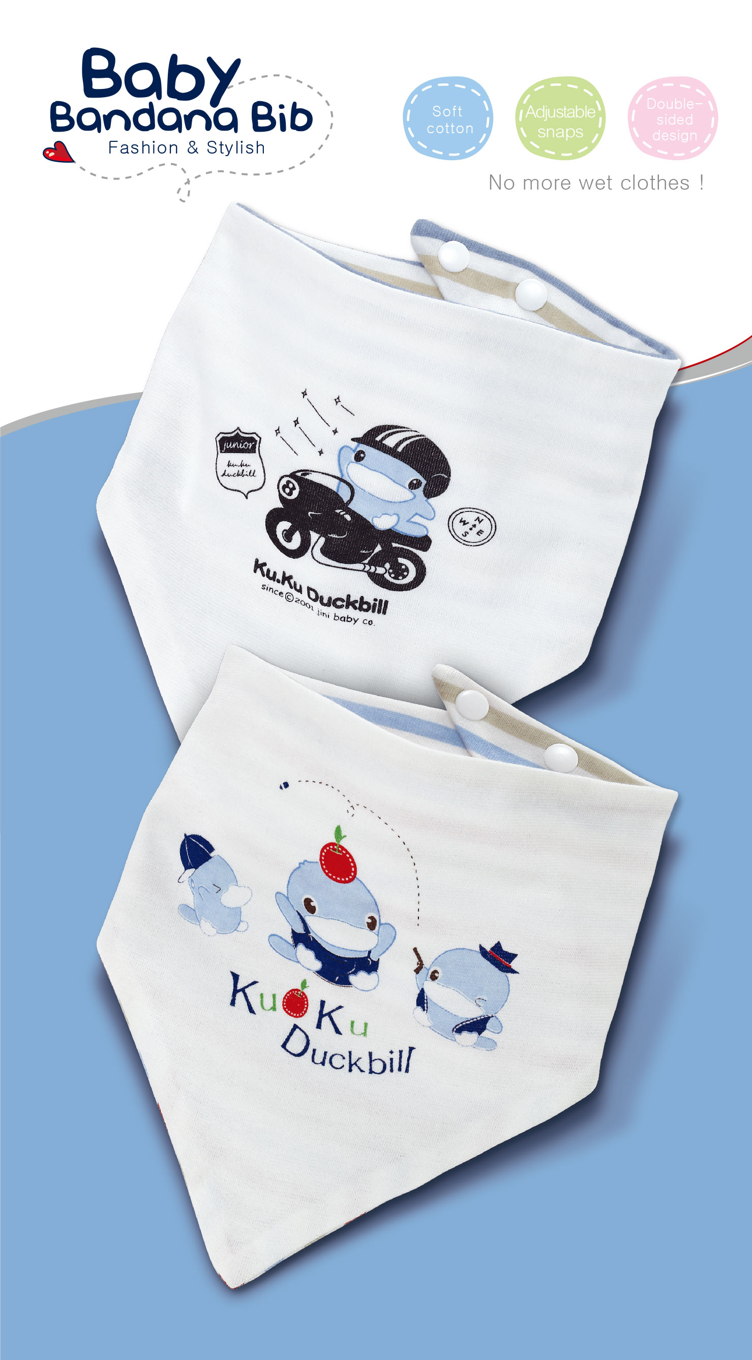 proimages/Cottons&BabyClothing/BabyBib/2237/KU2237-領巾-網頁-1.jpg