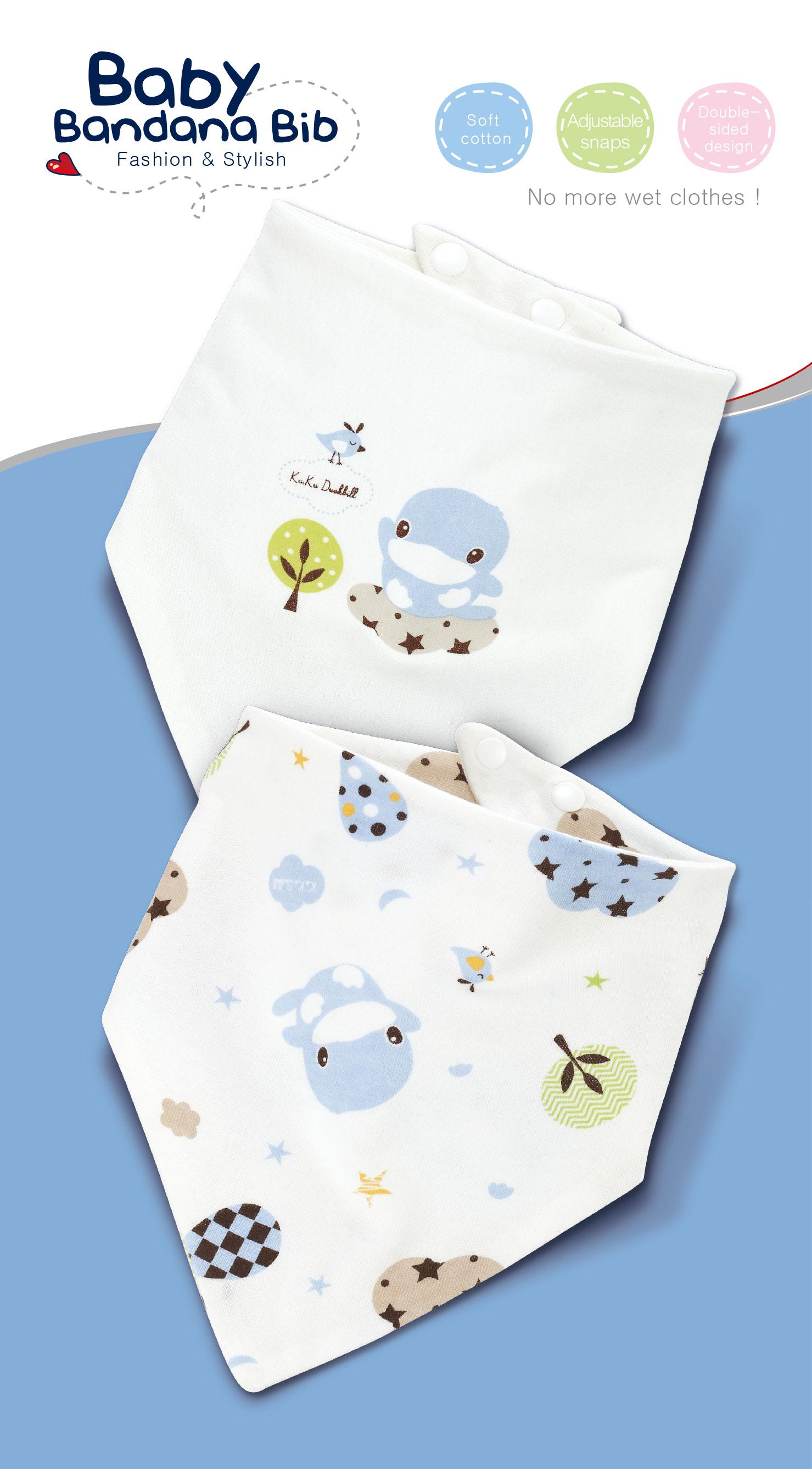 proimages/Cottons&BabyClothing/BabyBib/2238/KU2238-領巾-網頁-1.jpg