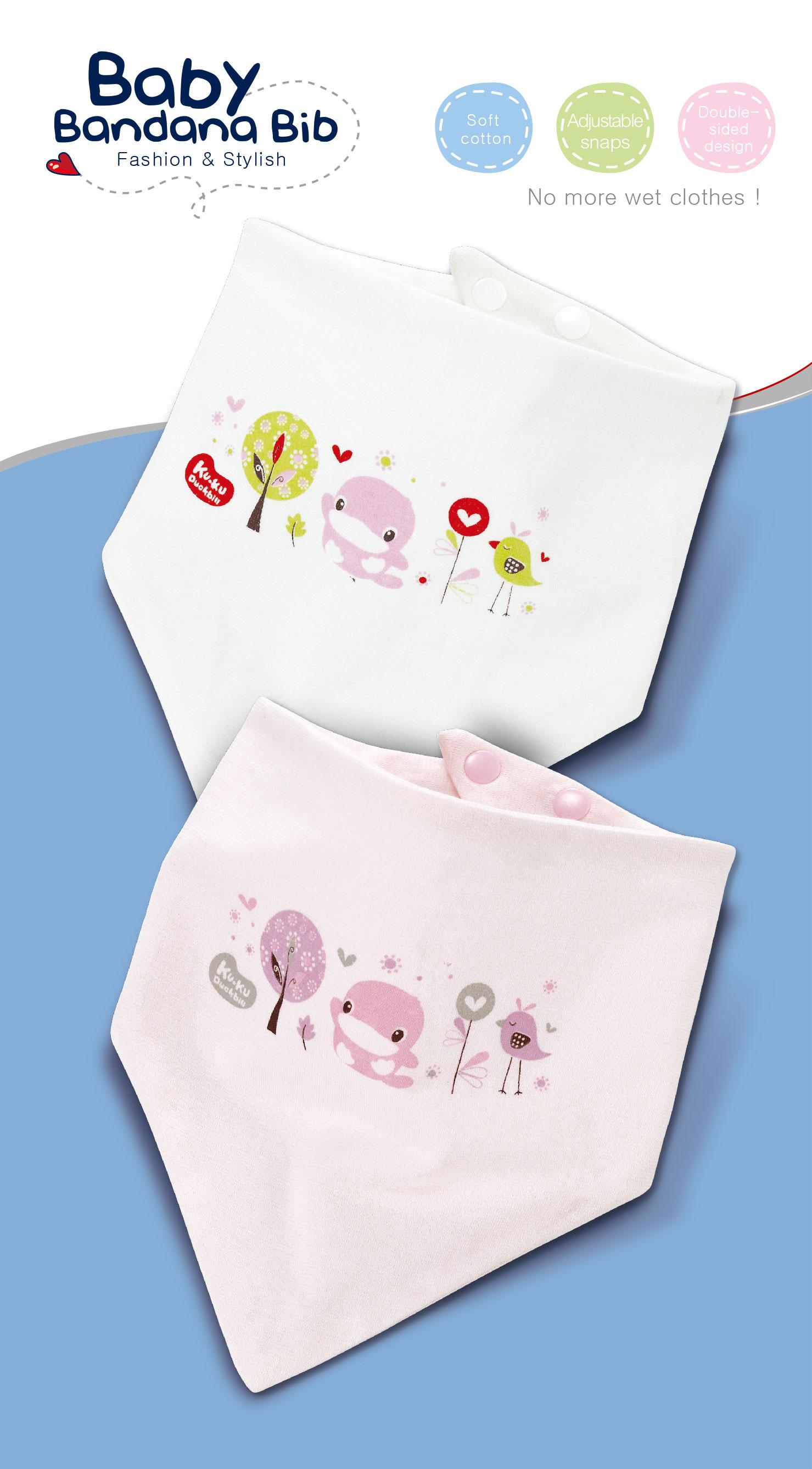 proimages/Cottons&BabyClothing/BabyBib/2242/KU2242-領巾-網頁-1.jpg
