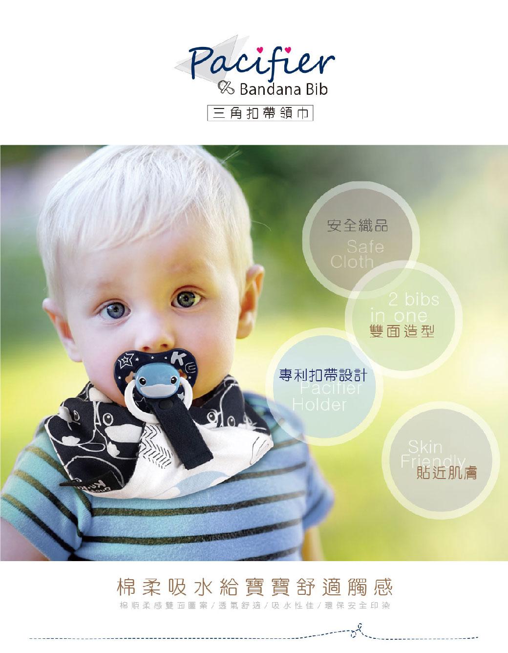 proimages/Cottons&BabyClothing/BabyBib/2248/2248_EDM-1.jpg