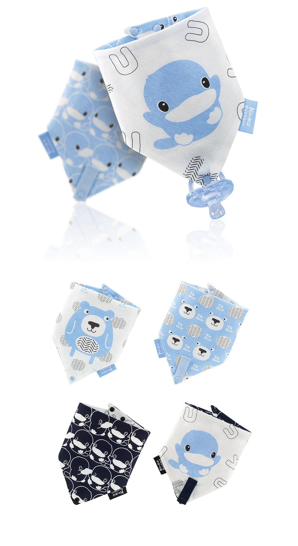 proimages/Cottons&BabyClothing/BabyBib/2248/2249_EDM-10.jpg