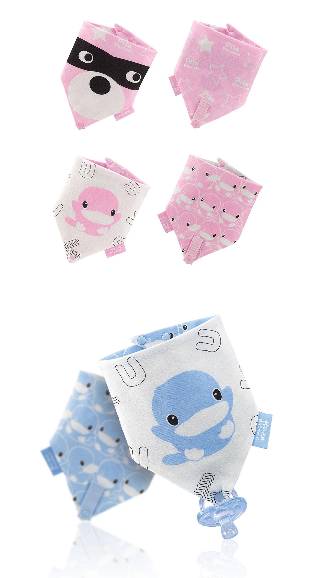 proimages/Cottons&BabyClothing/BabyBib/2248/2251_EDM-10.jpg