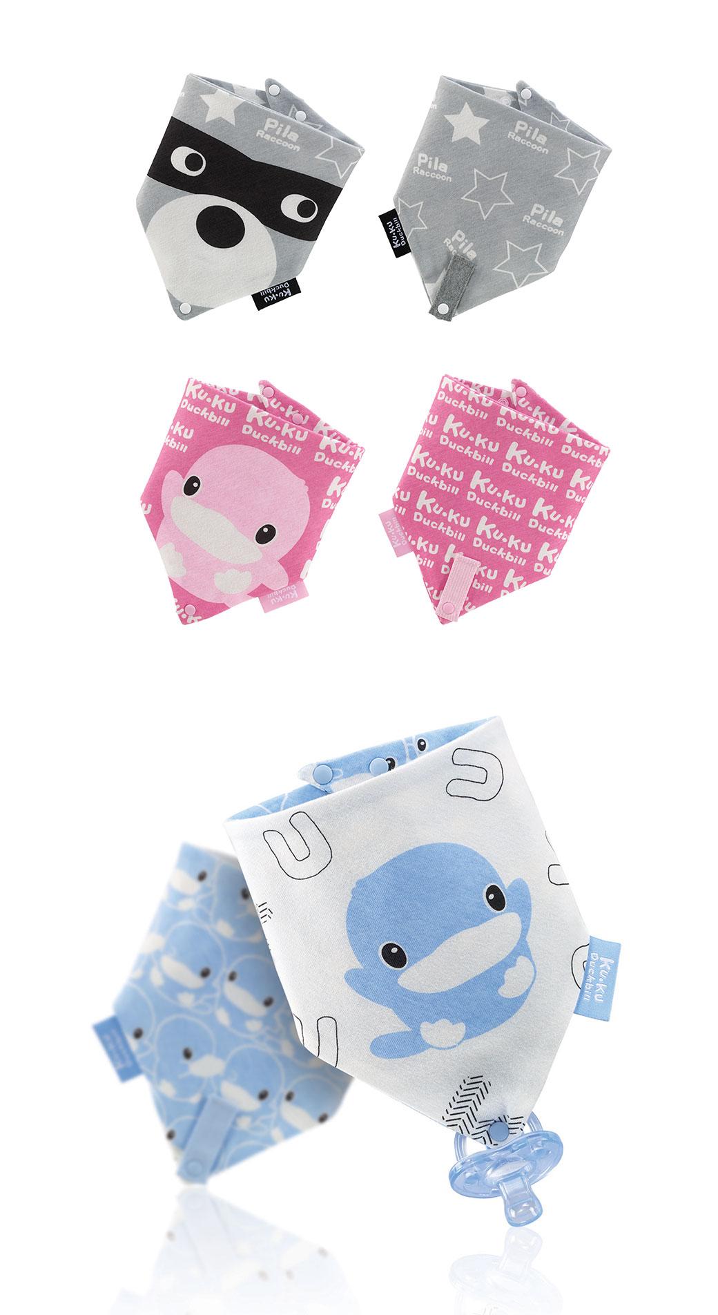 proimages/Cottons&BabyClothing/BabyBib/2248/2252_EDM-10.jpg