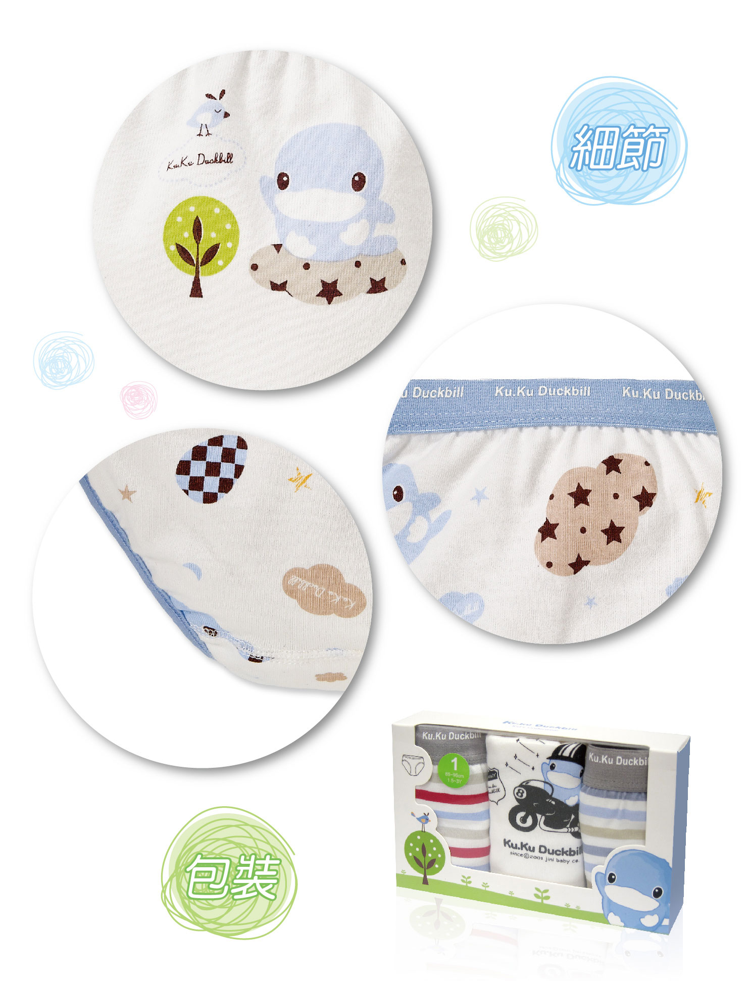 proimages/Cottons&BabyClothing/BabyBriefsSeries/2759/2759-4.jpg