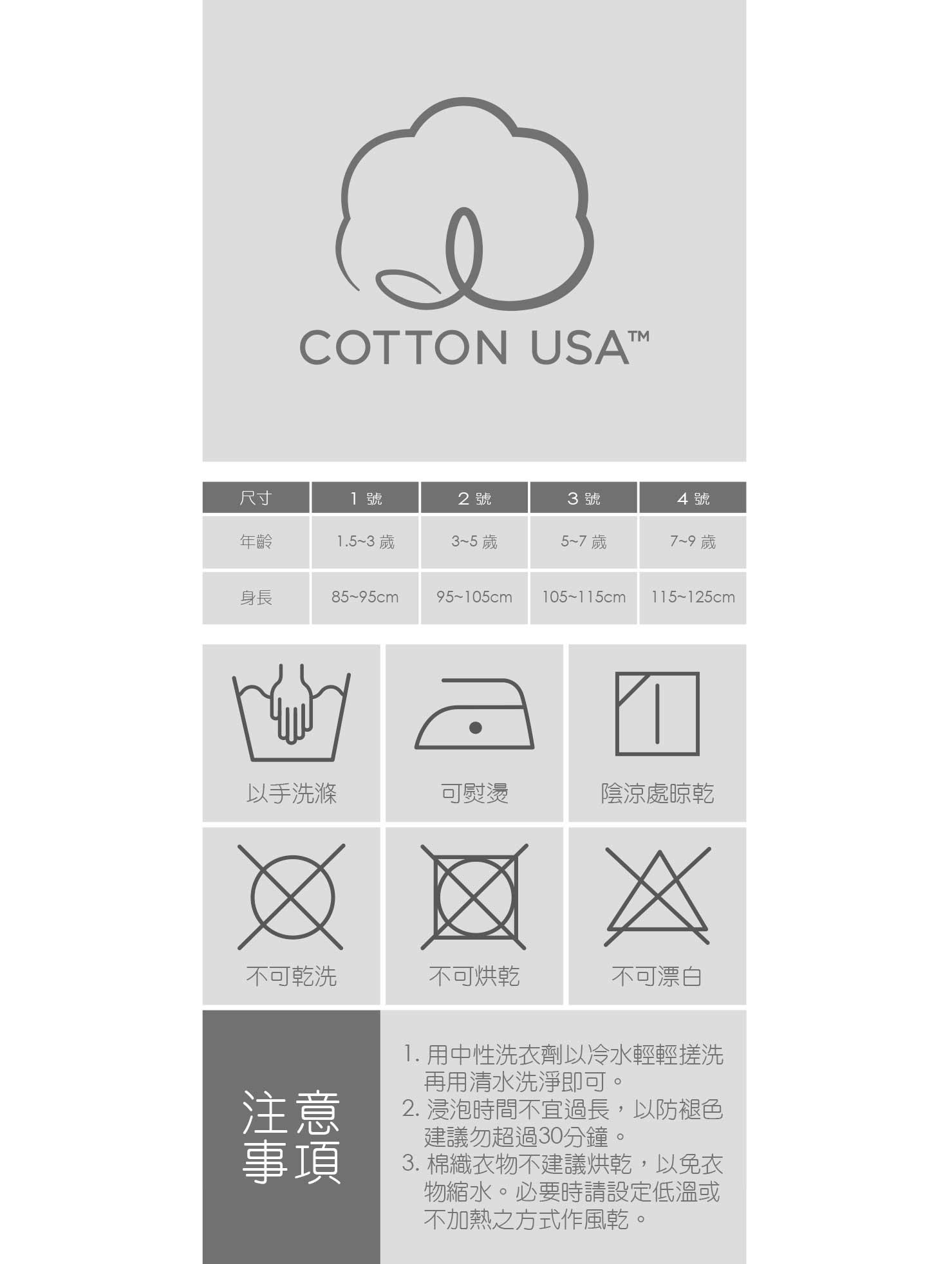 proimages/Cottons&BabyClothing/BabyBriefsSeries/2759/KU2759-3.jpg