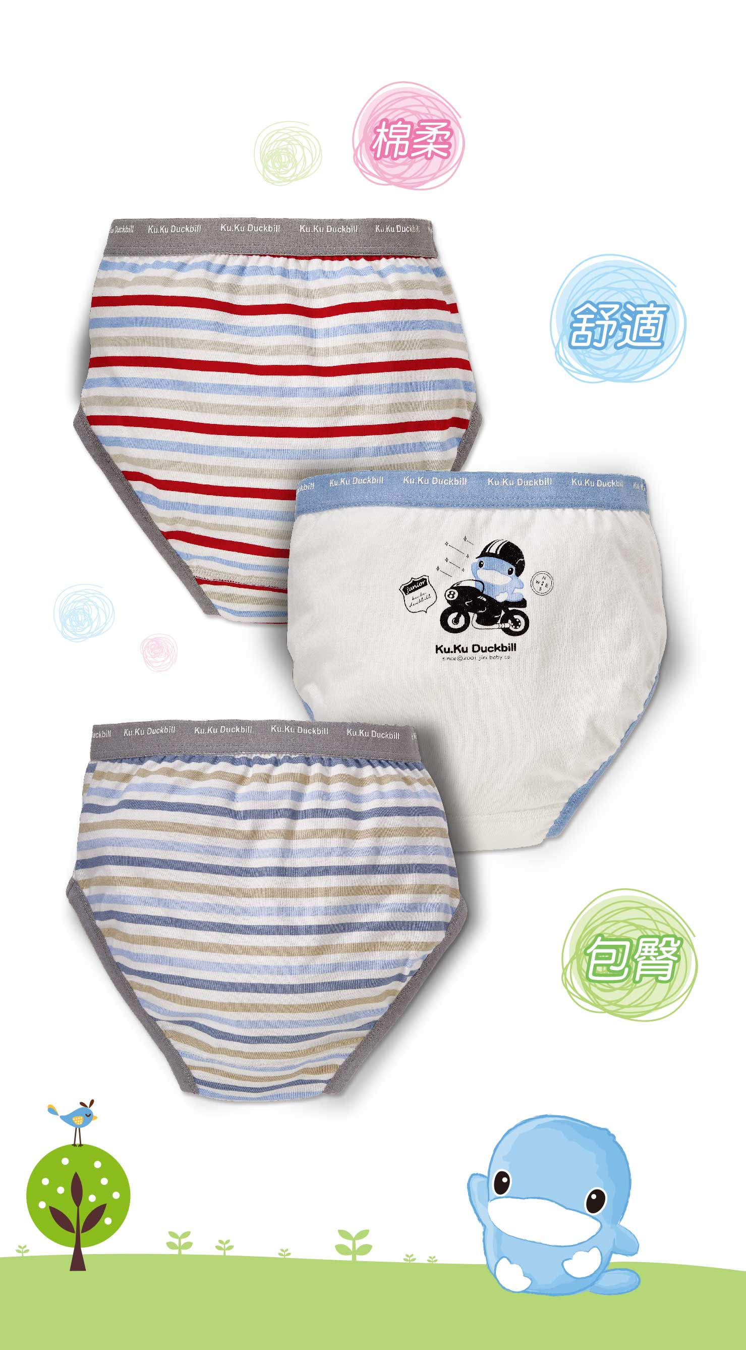proimages/Cottons&BabyClothing/BabyBriefsSeries/2760/2760-1.jpg