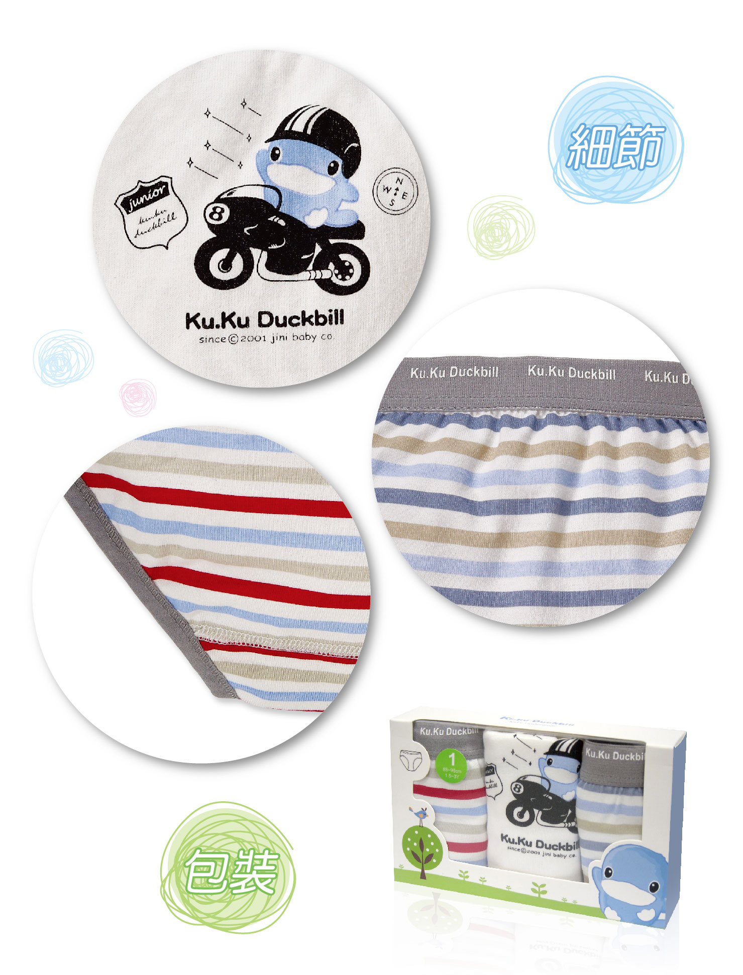 proimages/Cottons&BabyClothing/BabyBriefsSeries/2760/2760-4.jpg