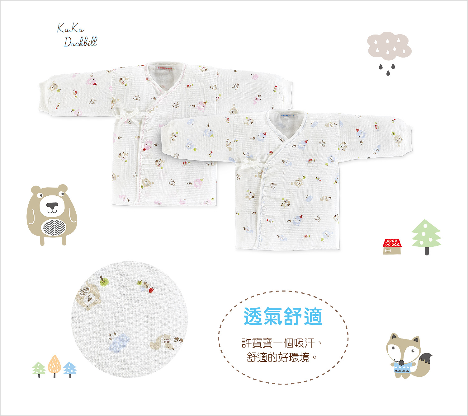 proimages/Cottons&BabyClothing/BabyClothesSeries/GauzeClothes/2765/2765-1.jpg