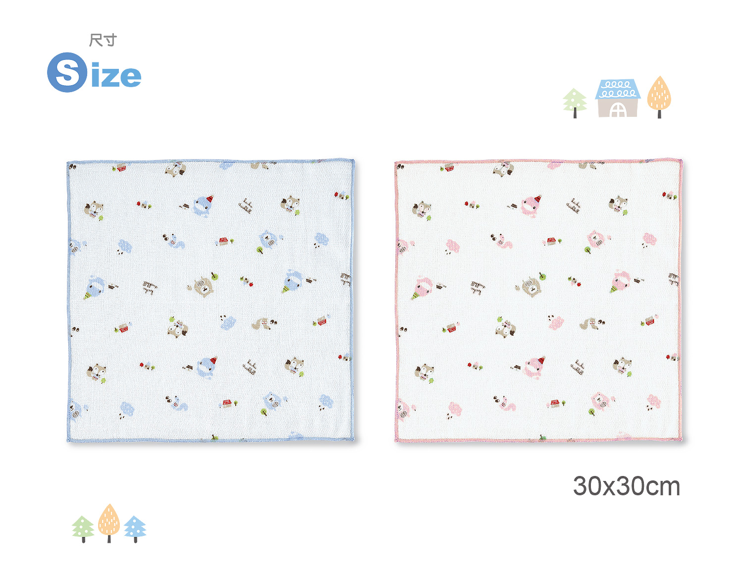 proimages/Cottons&BabyClothing/BabyClothesSeries/GauzeHandkerchied/2378/2378-狐狸熊滿底提花紗布手帕3入網頁編輯-2.jpg