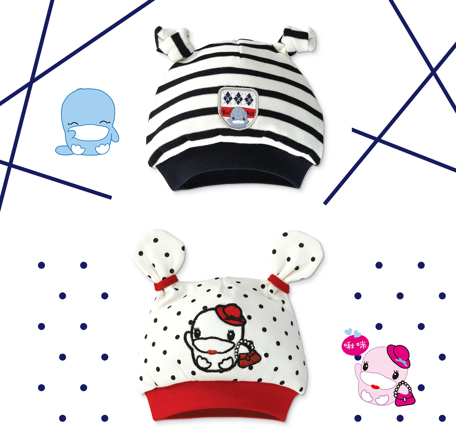 proimages/Cottons&BabyClothing/BabyHat/2518/2518-1.jpg