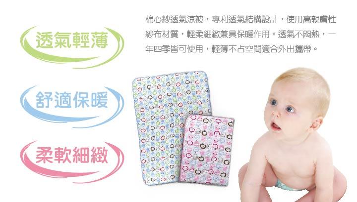 proimages/Cottons&BabyClothing/CottonCoreGauze/2067/KU2067-2.jpg