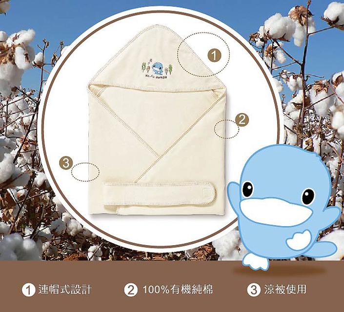 proimages/Cottons&BabyClothing/OrganicClothes/2197/KU2197-6.jpg