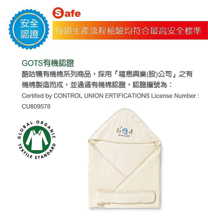 proimages/Cottons&BabyClothing/OrganicClothes/2197/KU2197-9.jpg