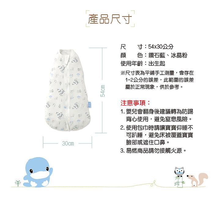proimages/Cottons&BabyClothing/Organic_Bamboo/2533/2533竹纖有機棉-包巾-OK-8.jpg